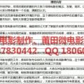 莆田微营销合作 万人微粉 加微信 xht923