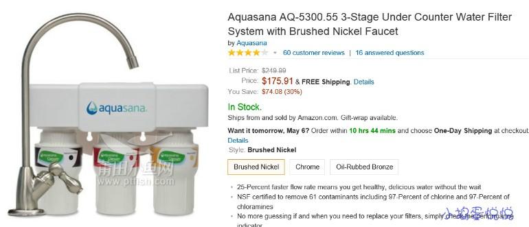 Aquasana.jpg