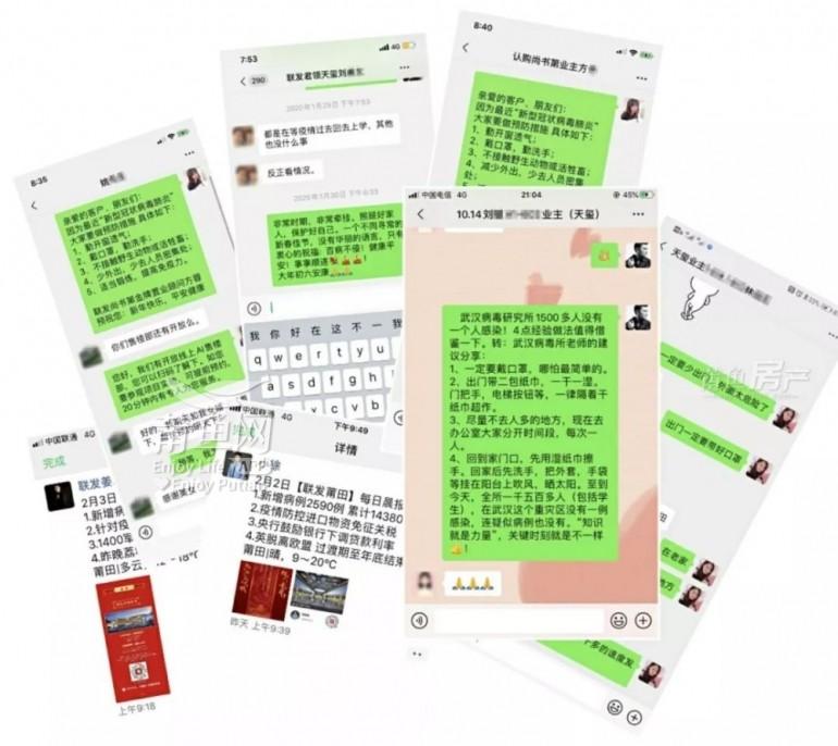 抗击疫情!威廉希尔中文网站这些的物业,你信赖谁?