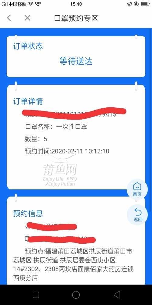 IMG_20200214_154058.jpg