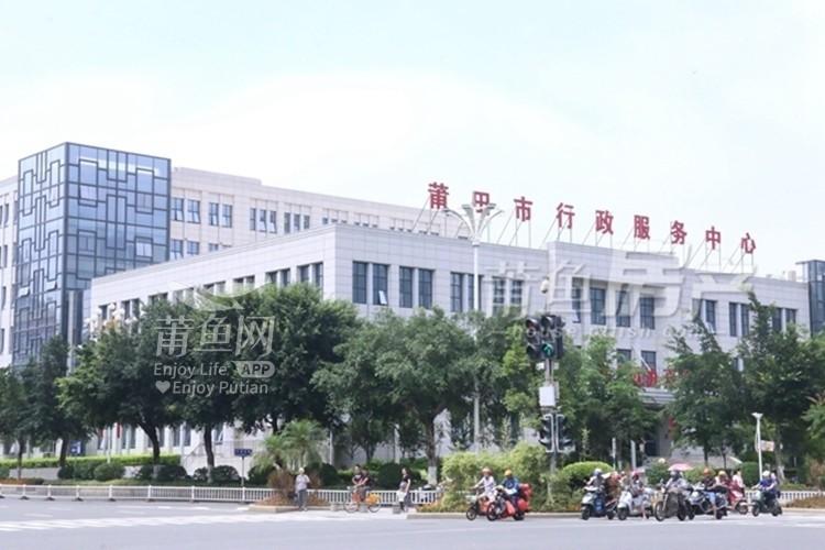 行政服务中心
