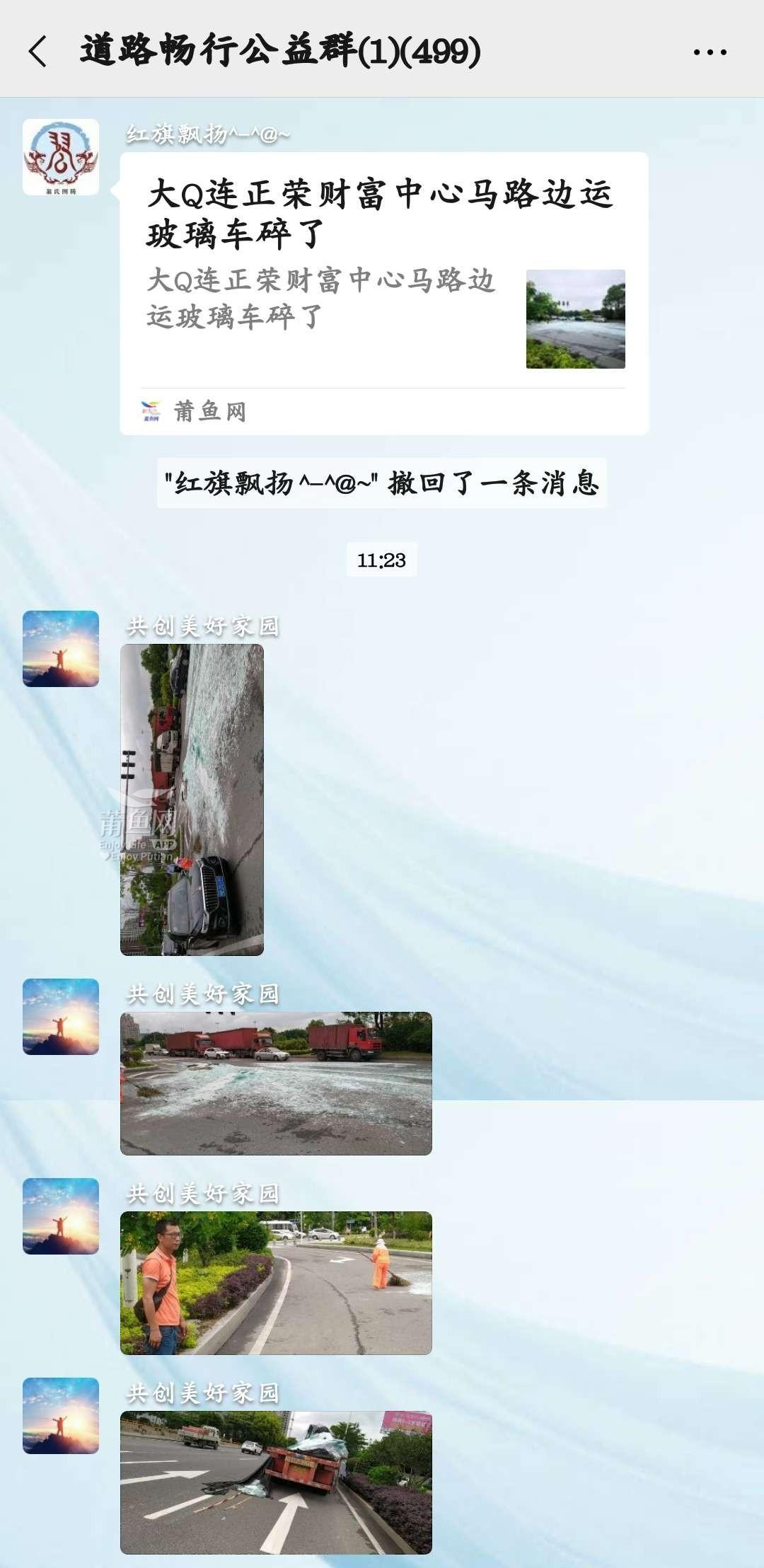 微信图片_20200523114626.jpg