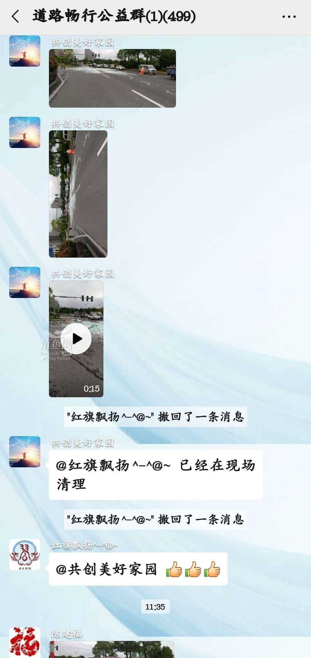 微信图片_202005231146251.jpg