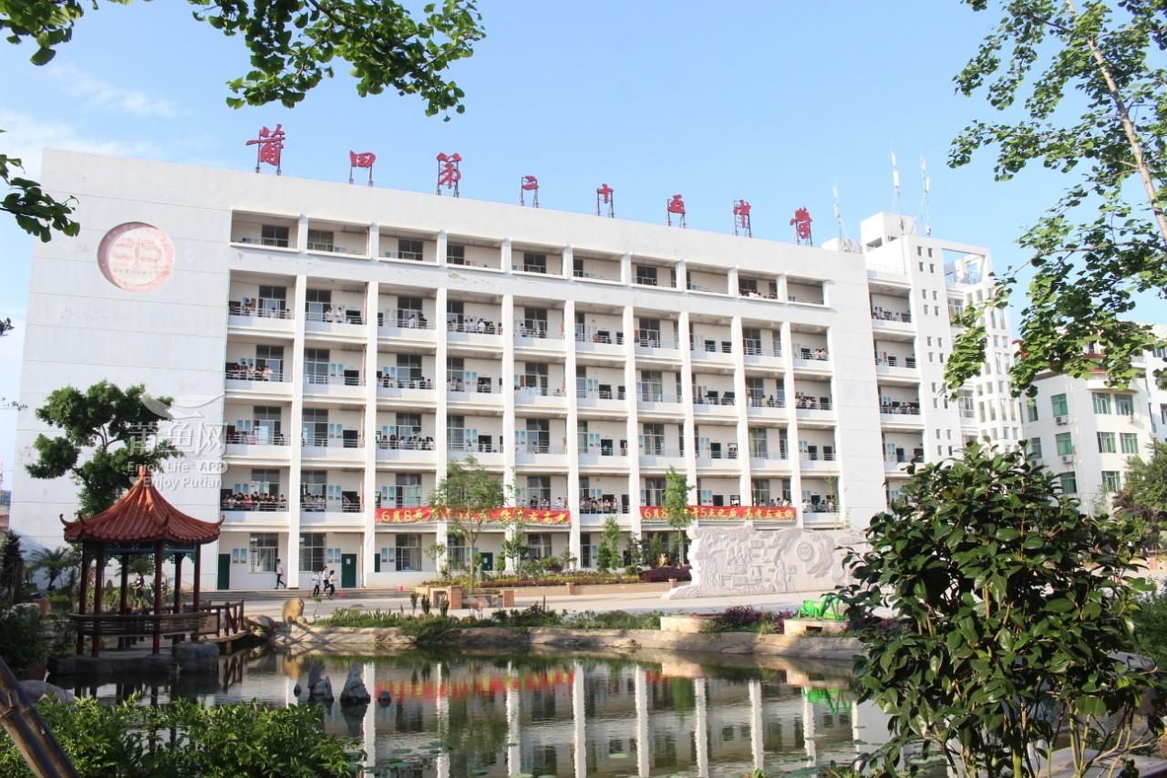 高中部教学楼.JPG