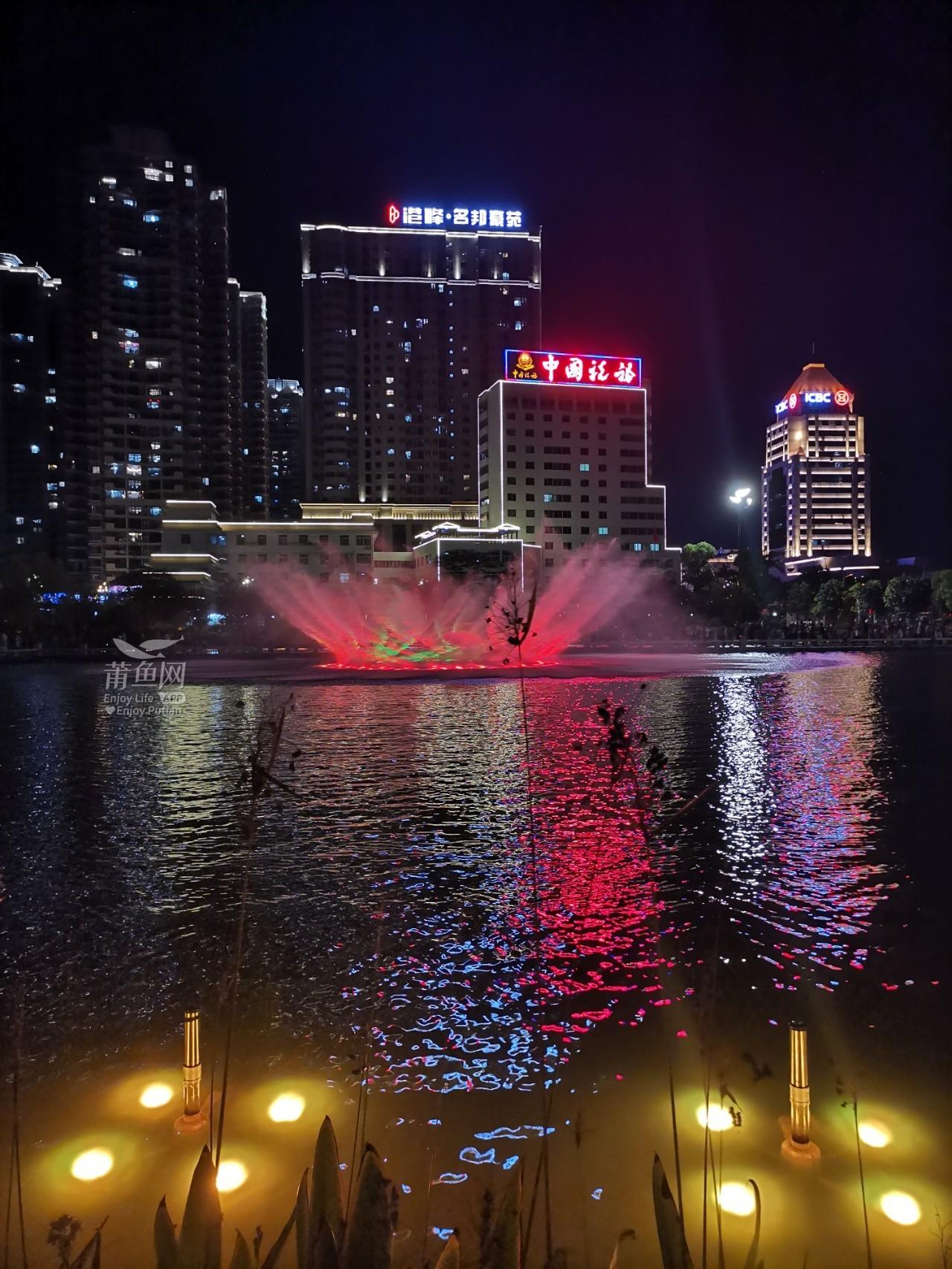 南湖喷泉 (6).jpg