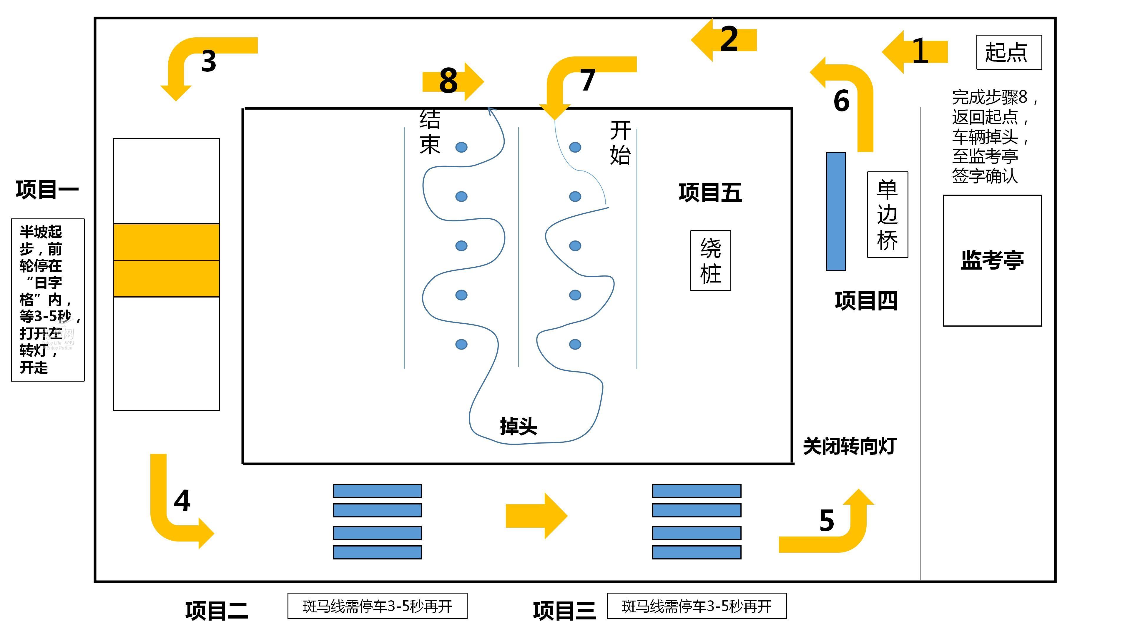 新建 PPTX 演示文稿_01.jpg