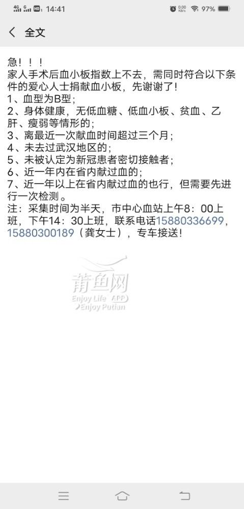 Screenshot_20200916_144120.jpg