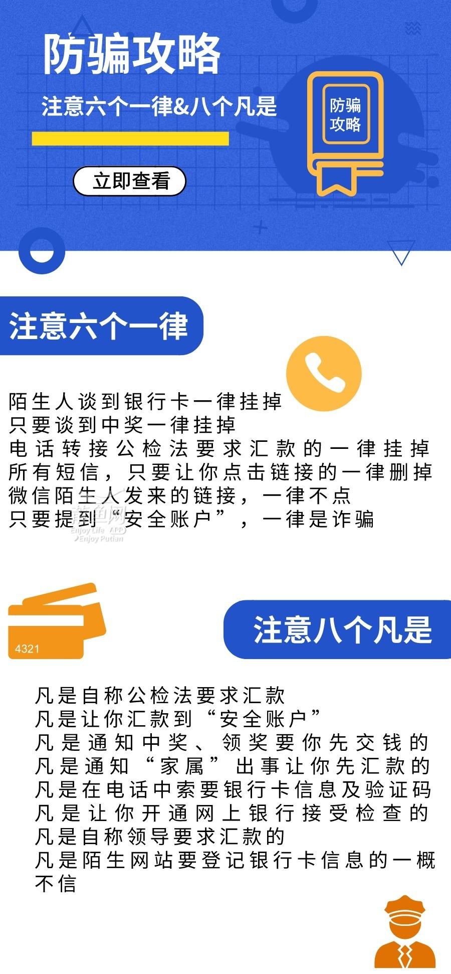 微信图片_20201018143607.jpg