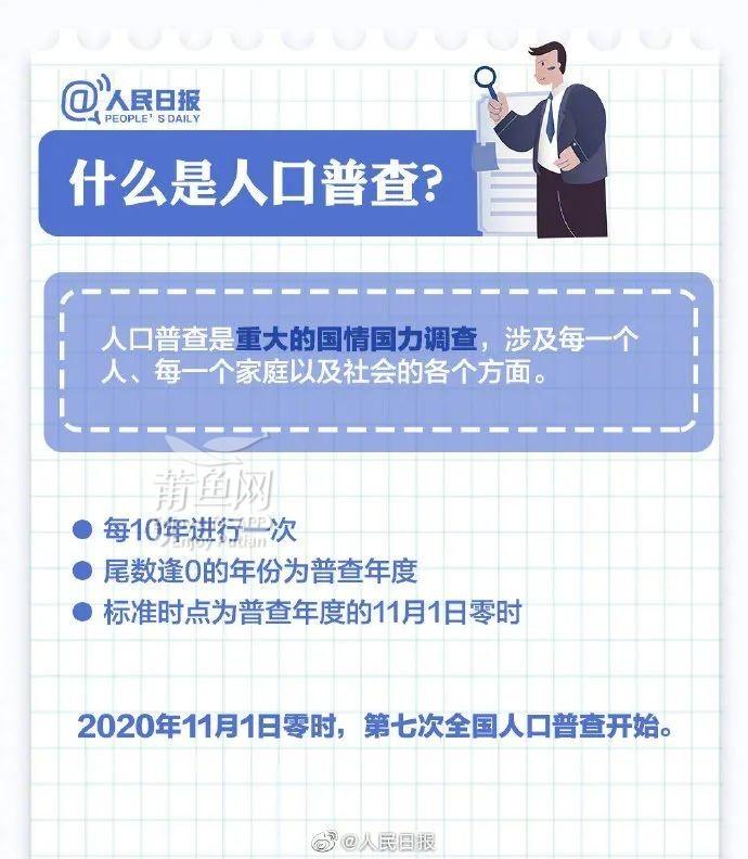 微信图片_20201018143619.jpg