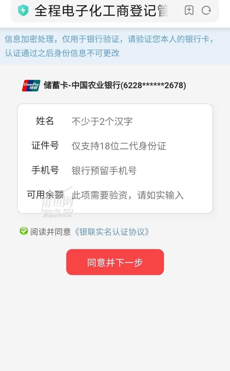 front2_0_FgEr00qqhLCwP20ZBsjE5Nh8GPh3.1610547350.jpg