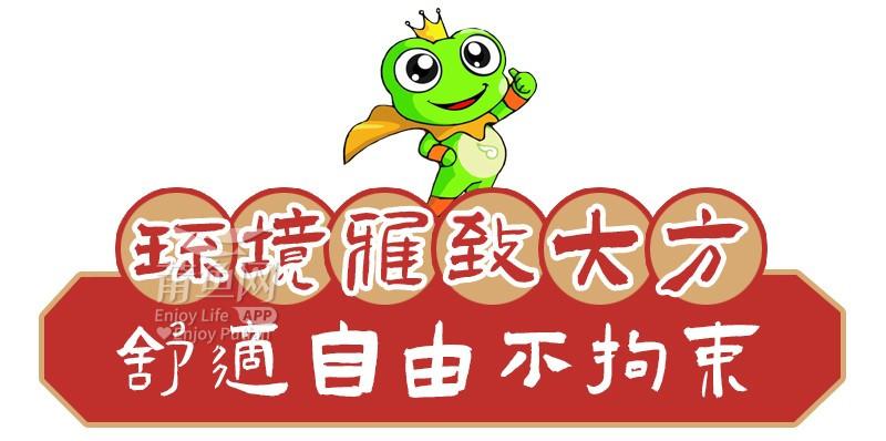 美蛙鱼头环境.jpg