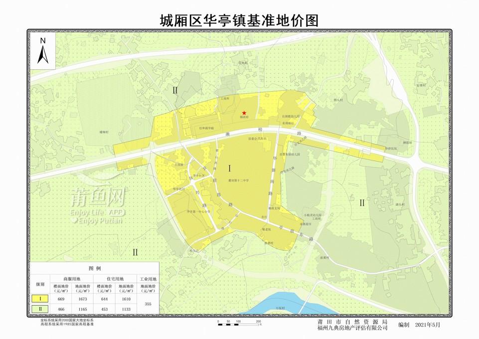 1-2城厢区华亭镇基准地价图.jpg