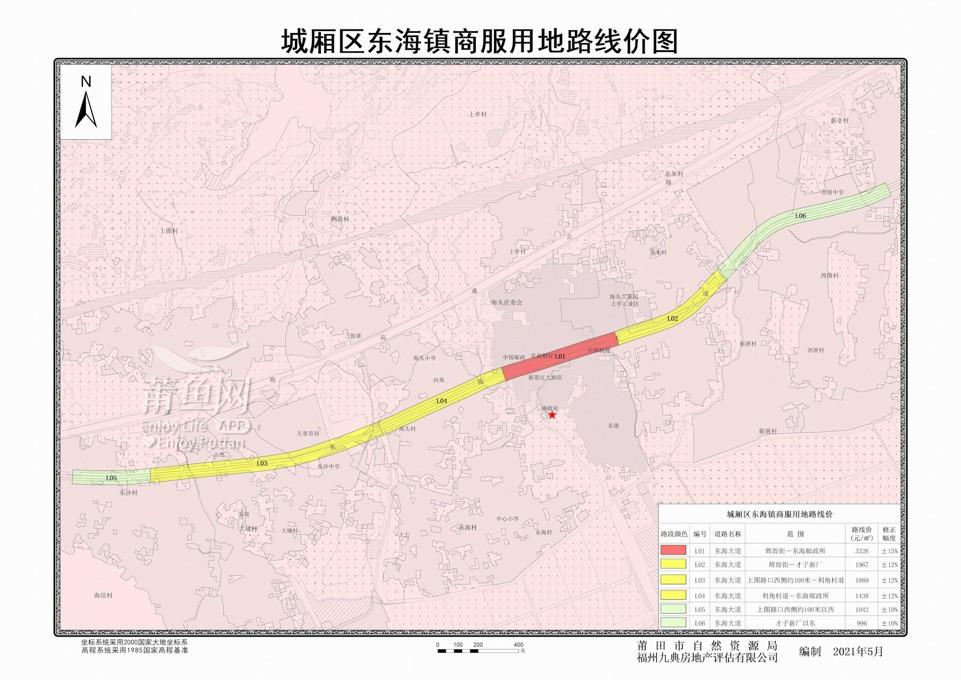 3-1城厢区东海镇商服用地路线价图.jpg