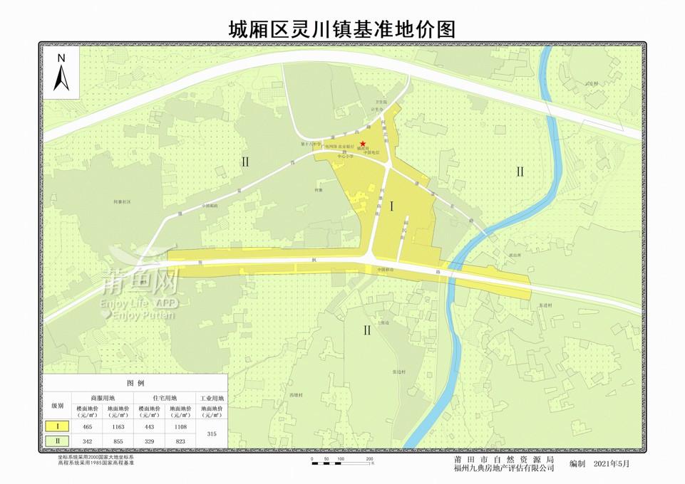 2-2城厢区灵川镇基准地价图.jpg