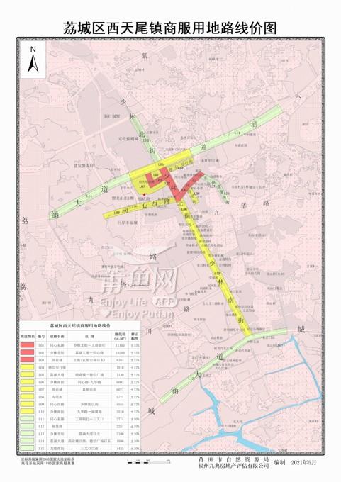 5-1荔城区西天尾镇商服用地路线价图.jpg