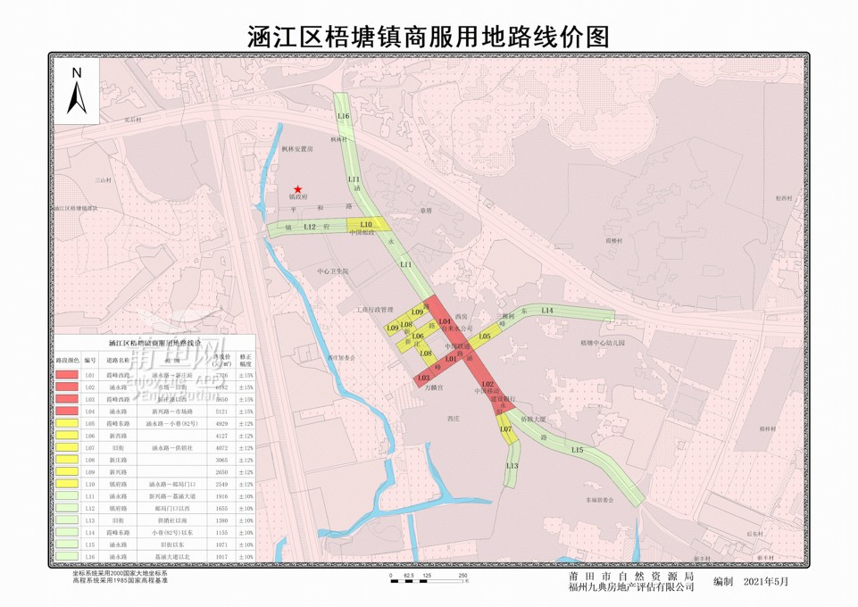 9-1涵江区梧塘镇商服用地路线价图.jpg