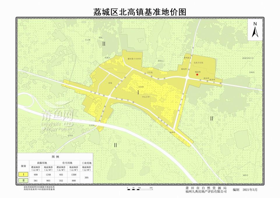 7-2荔城区北高镇基准地价图.jpg