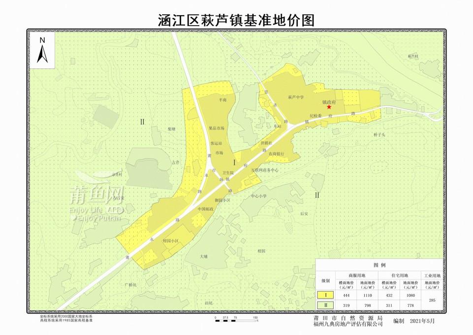 10-2涵江区萩芦镇基准地价图.jpg