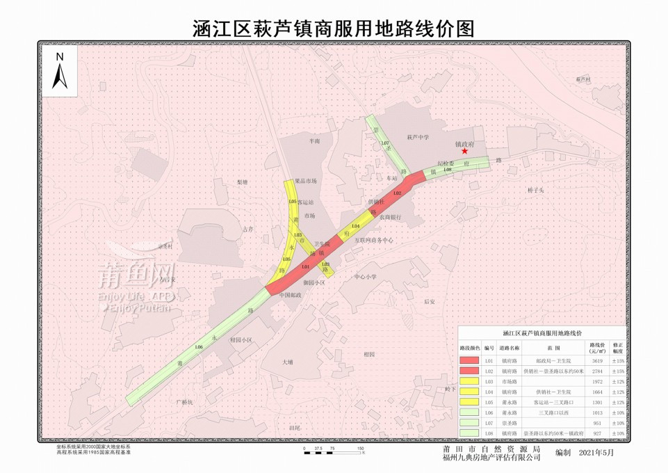 10-1涵江区萩芦镇商服用地路线价图.jpg