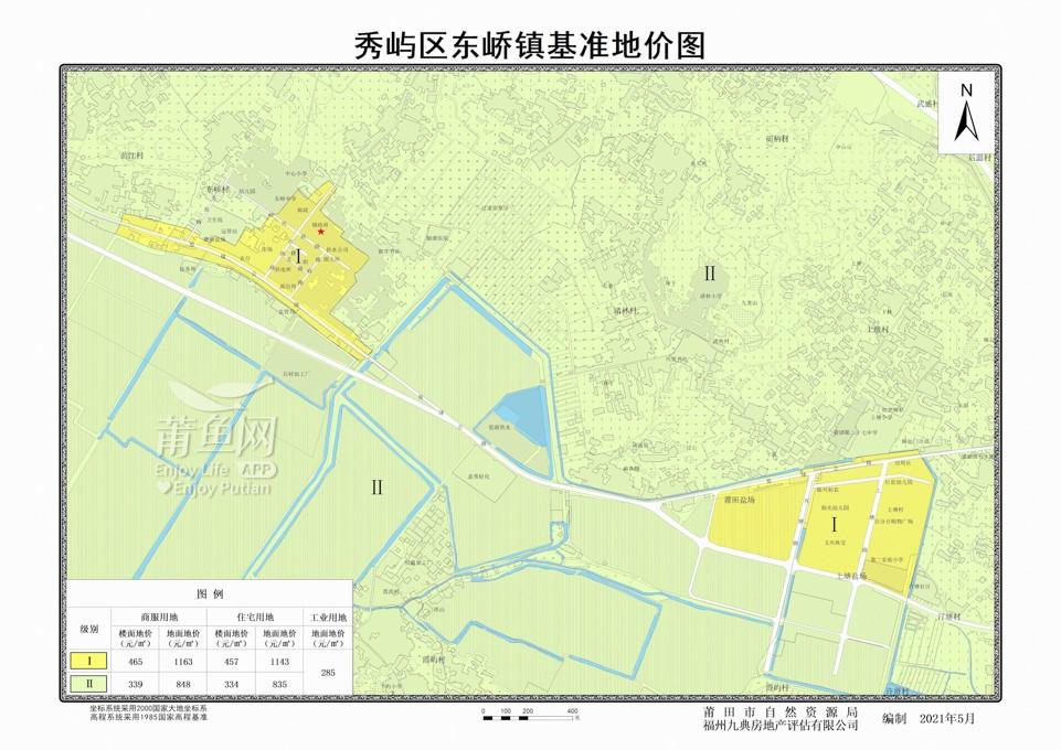 11-2秀屿区东峤镇基准地价图.jpg