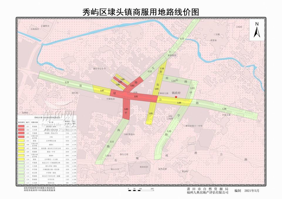 12-1秀屿区埭头镇商服用地路线价图.jpg