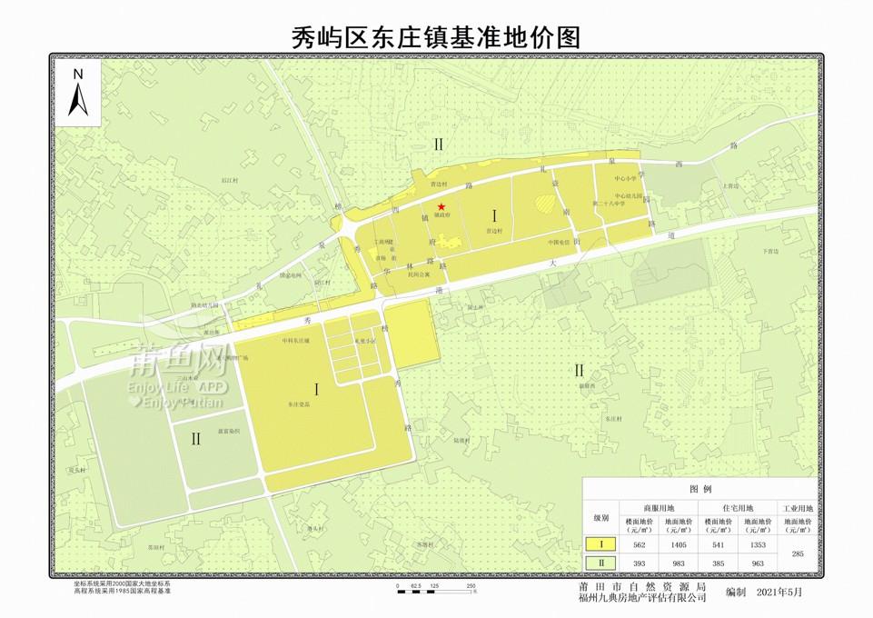 14-2秀屿区东庄镇基准地价图.jpg