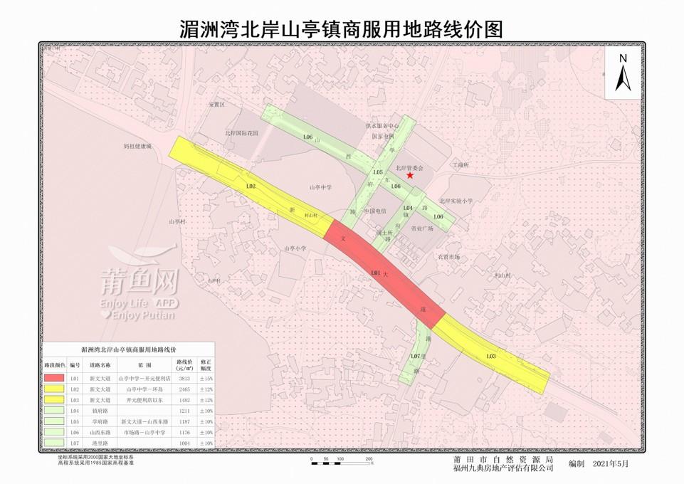 16-1湄洲湾北岸山亭镇商服用地路线价图.jpg