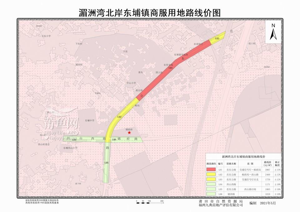 16-3湄洲湾北岸东埔镇商服用地路线价图.jpg