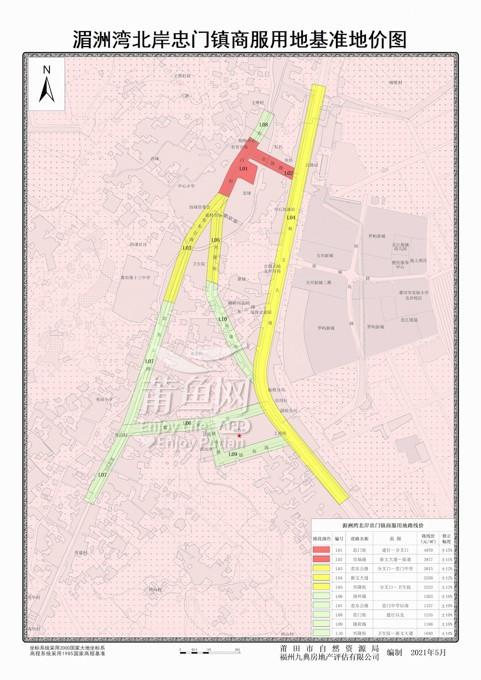 16-2湄洲湾北岸忠门镇商服用地路线价图.jpg