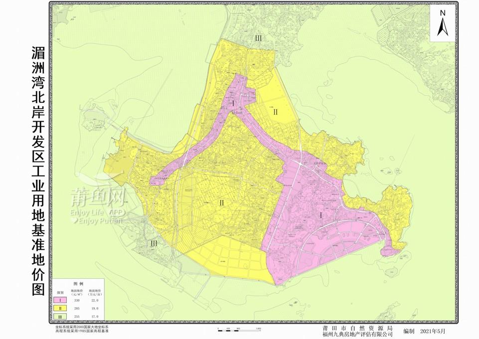 16-6湄洲湾北岸开发区工业用地基准地价图.jpg