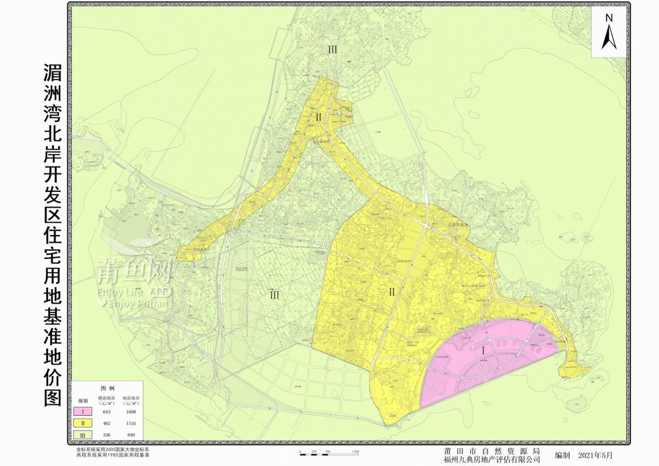 16-5湄洲湾北岸开发区住宅用地基准地价图.jpg