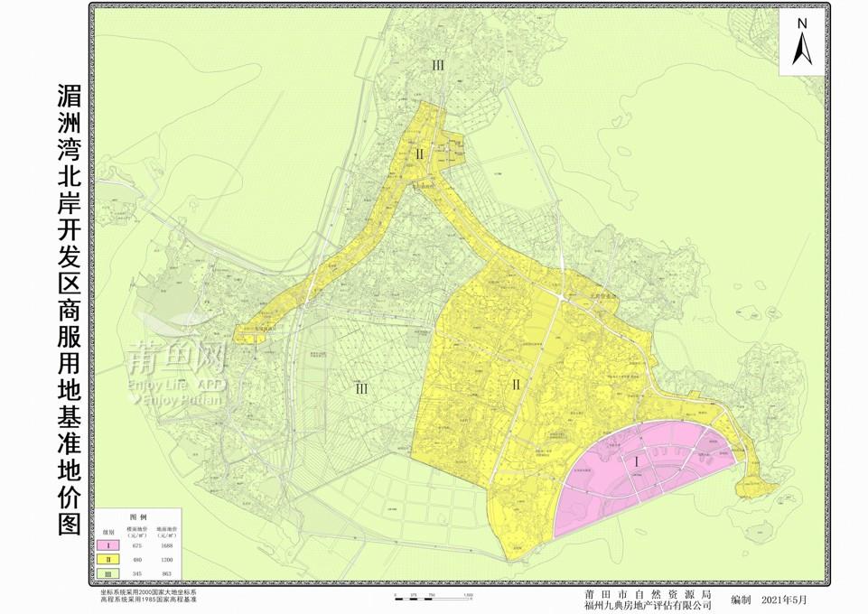 16-4湄洲湾北岸开发区商服用地基准地价图.jpg