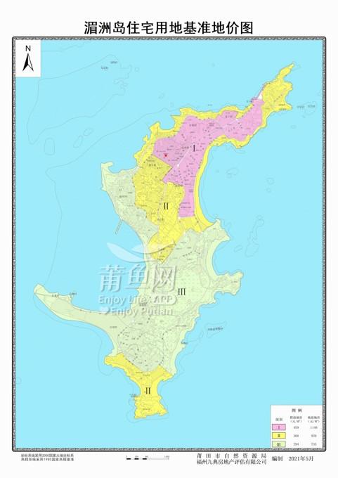 18-3湄洲岛住宅用地基准地价图.jpg