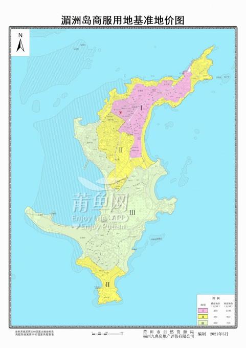 18-2湄洲岛商服用地基准地价图.jpg