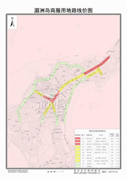 18-1湄洲岛商服用地路线价图.jpg
