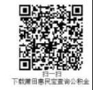 微信图片_20210912200127.jpg