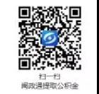 微信图片_20210912200119.jpg