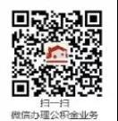 微信图片_20210912200130.jpg