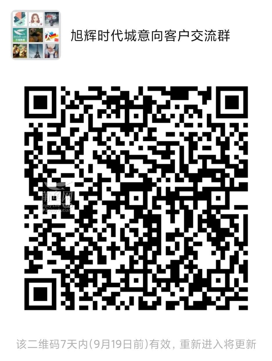 微信图片_20210912191818.jpg