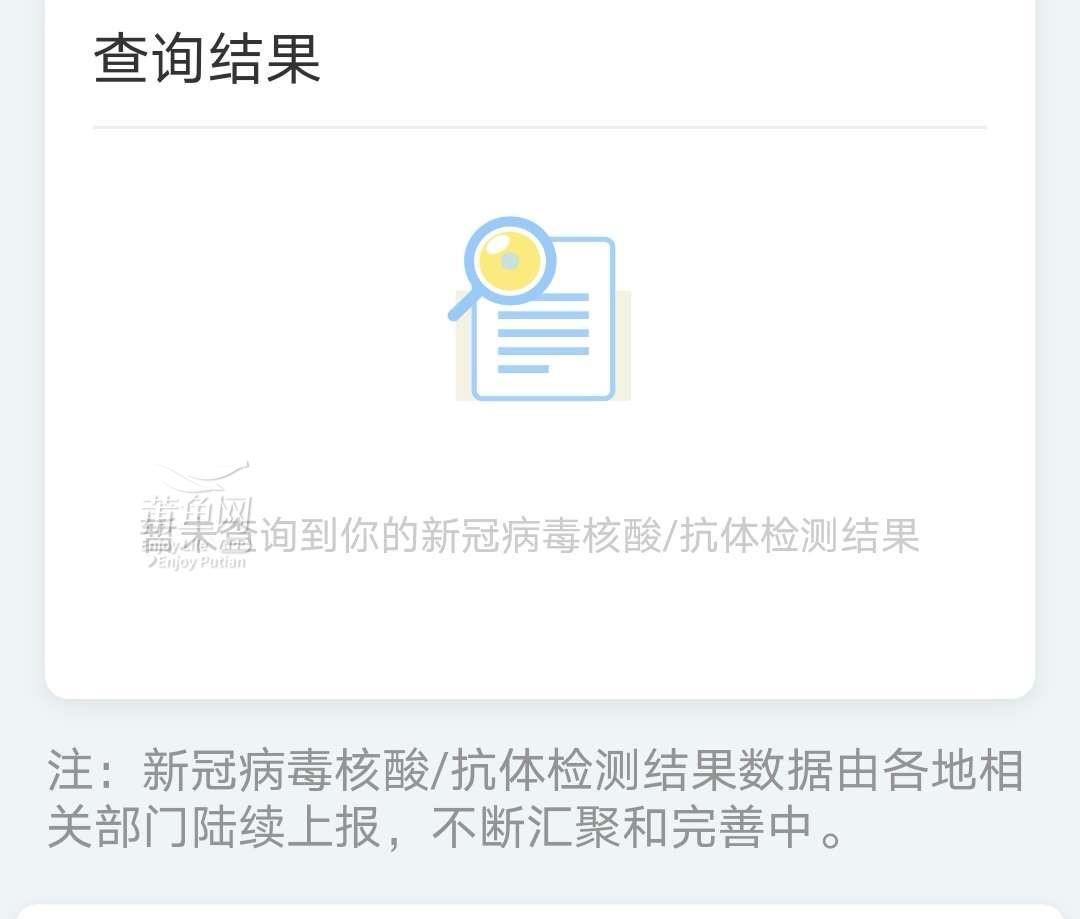 front2_0_FhaPzacUq7Mk2FeJfnc90p-gIgDL.1631700298.jpg