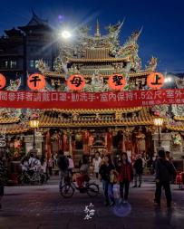 贝博app在哪里下载媽祖在台灣-台灣三月瘋媽祖2021 恭迎 北港...